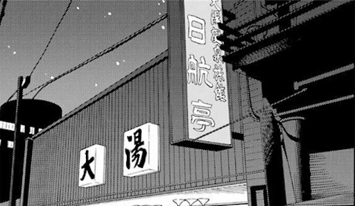 f:id:exceed-yukikaze:20200625214855j:plain