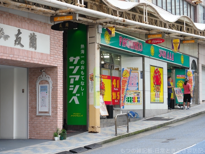 f:id:exceed-yukikaze:20200625215915j:plain
