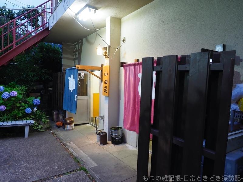 f:id:exceed-yukikaze:20200625220042j:plain