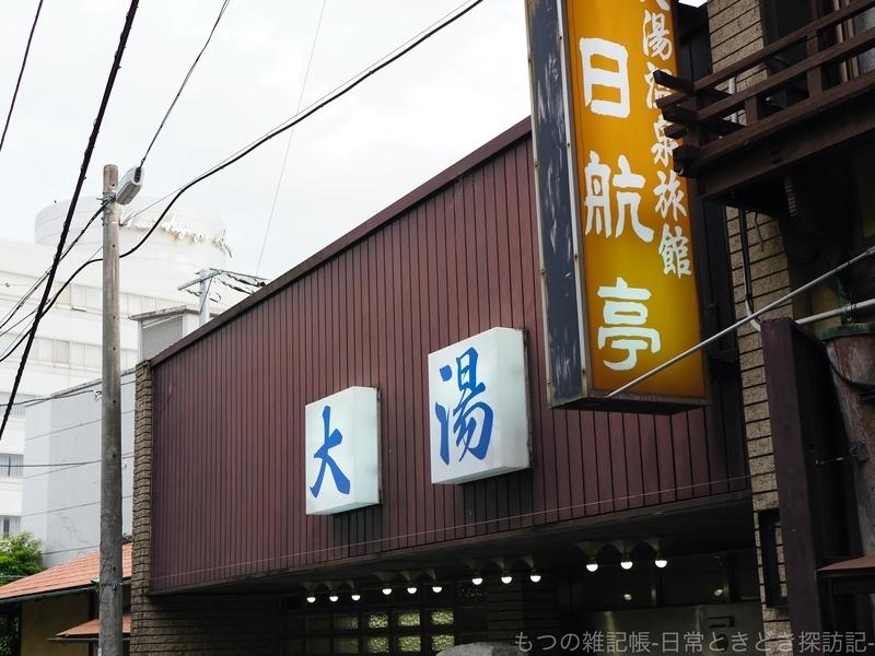 f:id:exceed-yukikaze:20200626003635j:plain