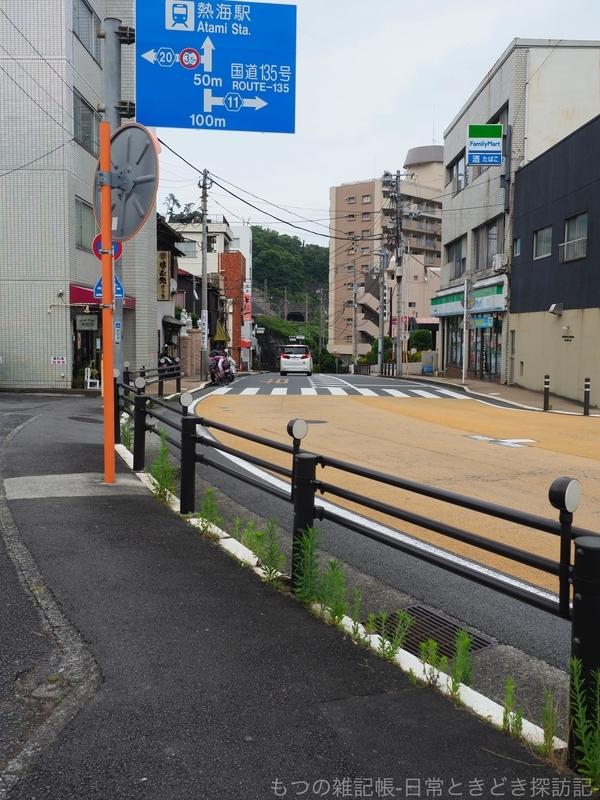 f:id:exceed-yukikaze:20200626010948j:plain