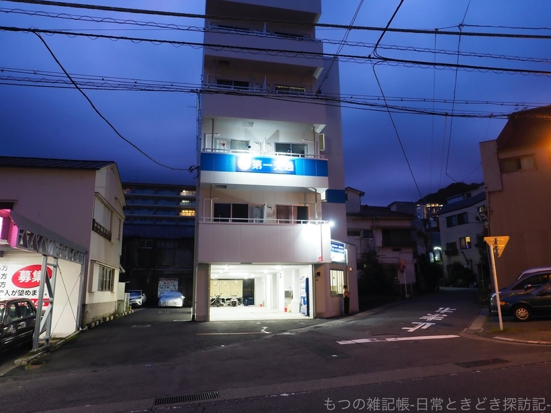 f:id:exceed-yukikaze:20200626011055j:plain