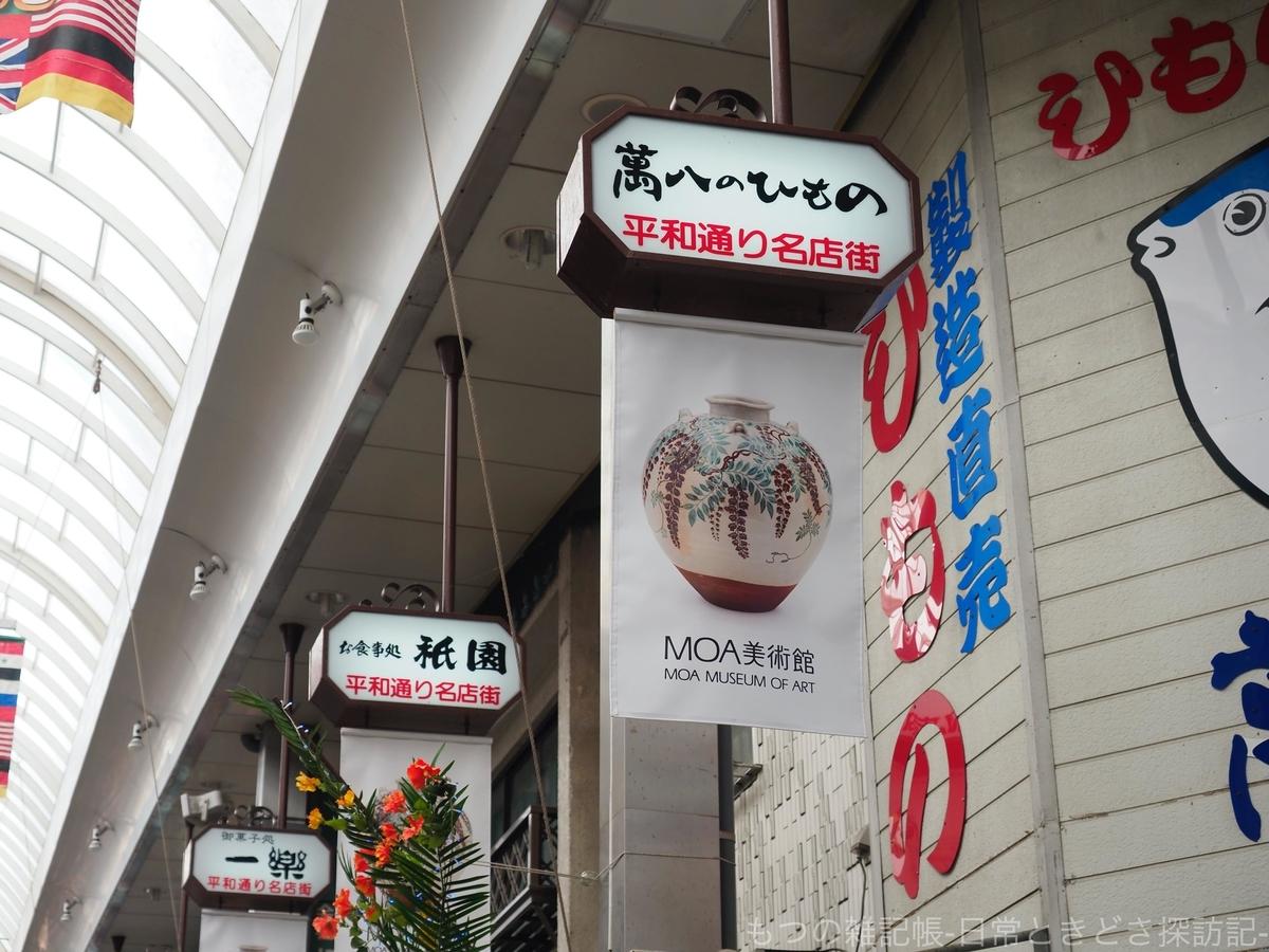 f:id:exceed-yukikaze:20200626030714j:plain