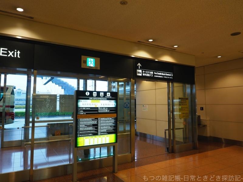 f:id:exceed-yukikaze:20200627215053j:plain