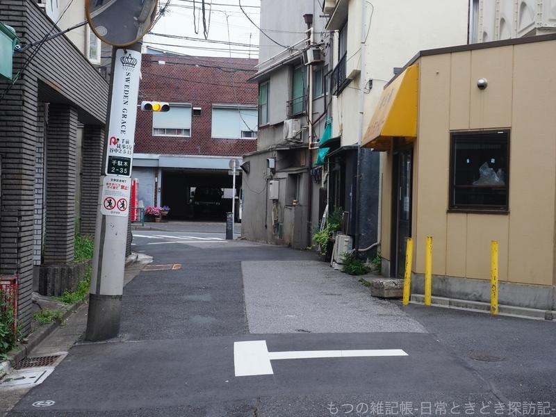 f:id:exceed-yukikaze:20200627221847j:plain
