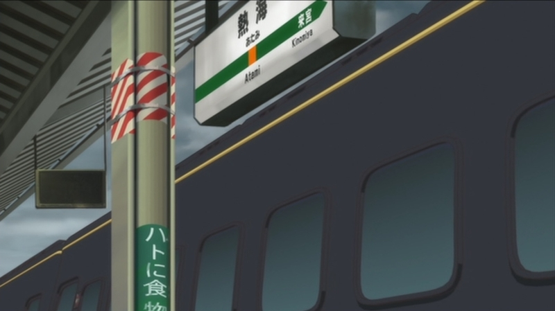 f:id:exceed-yukikaze:20200628151308j:plain