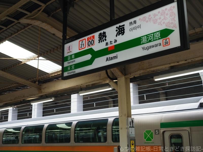 f:id:exceed-yukikaze:20200628151338j:plain