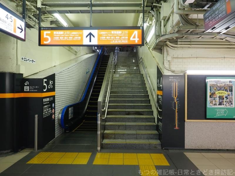 f:id:exceed-yukikaze:20200628151353j:plain