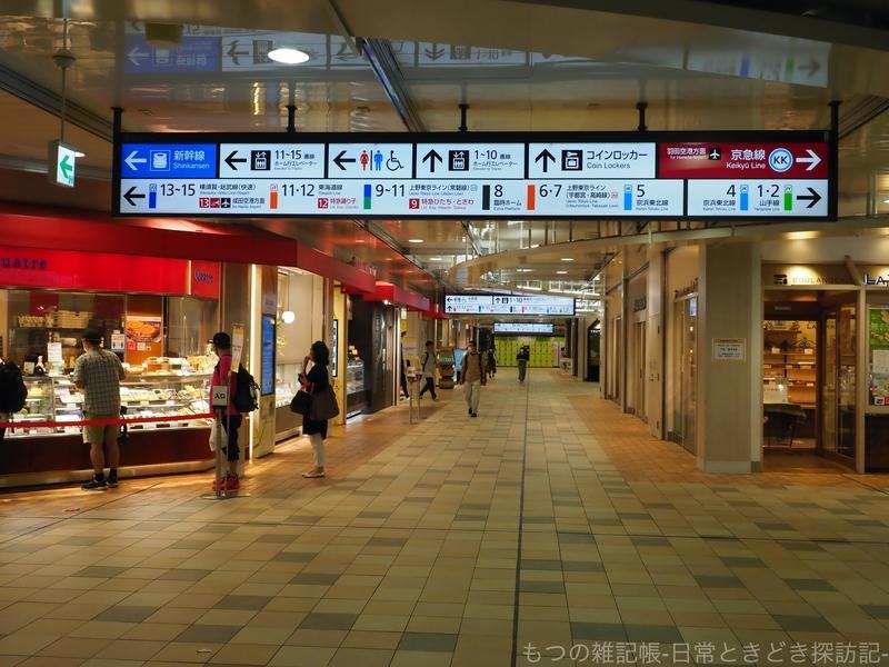f:id:exceed-yukikaze:20200628151530j:plain