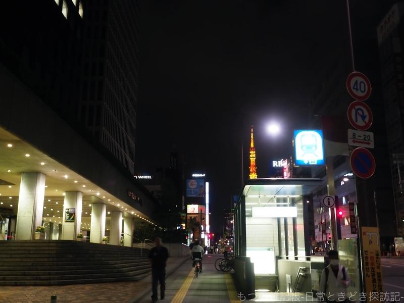 f:id:exceed-yukikaze:20200628151945j:plain