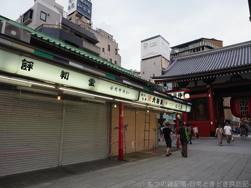 f:id:exceed-yukikaze:20200628153001j:plain