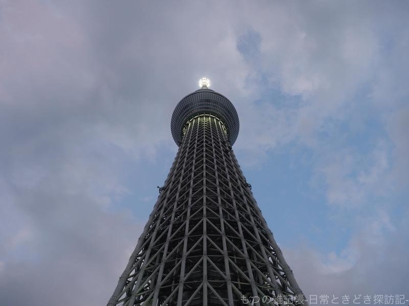 f:id:exceed-yukikaze:20200628153639j:plain