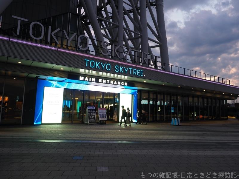 f:id:exceed-yukikaze:20200628153656j:plain