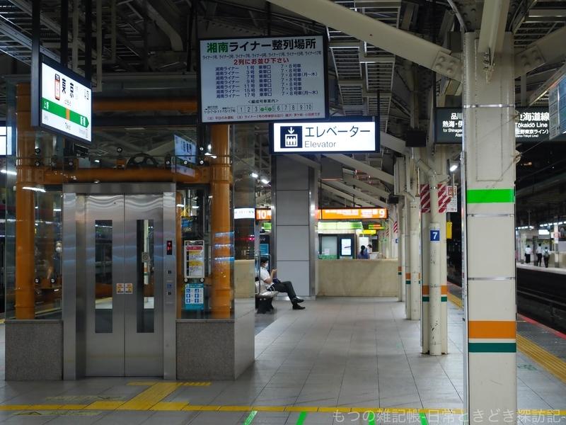 f:id:exceed-yukikaze:20200628154132j:plain