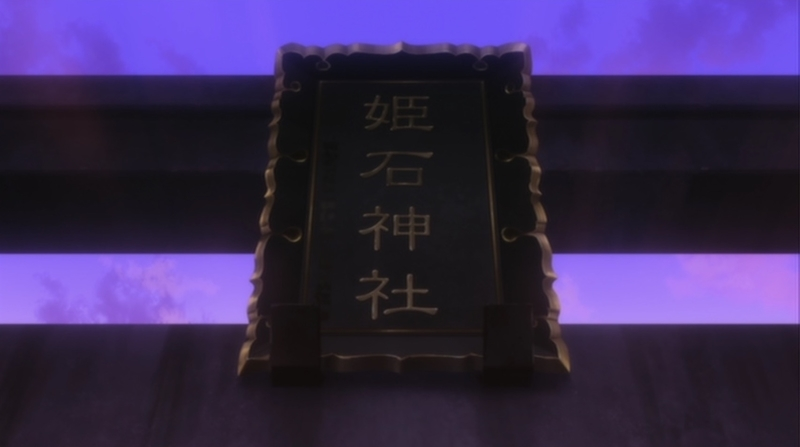 f:id:exceed-yukikaze:20200628163501j:plain