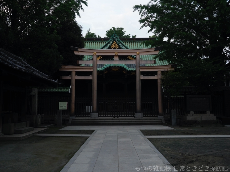 f:id:exceed-yukikaze:20200628163834j:plain
