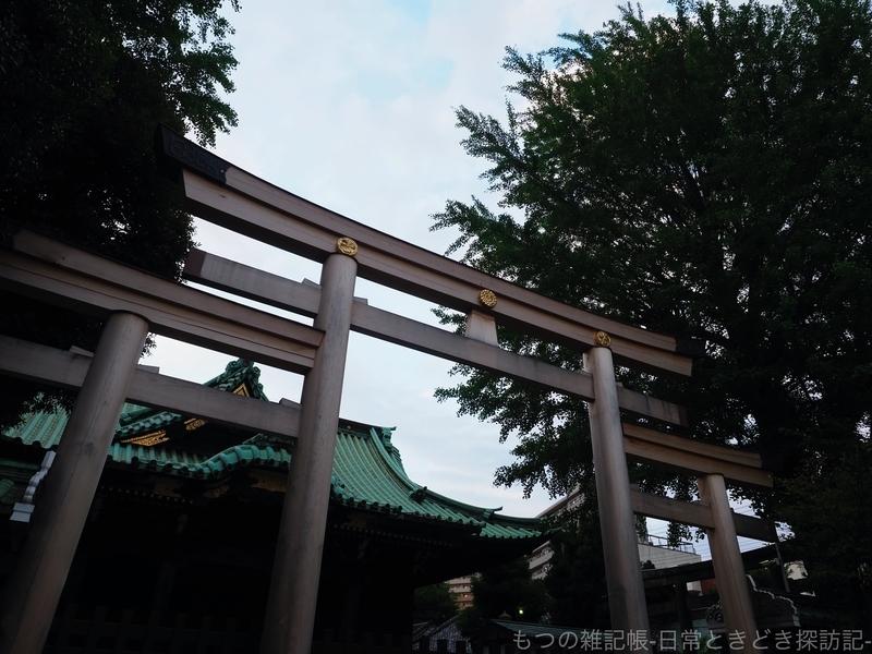 f:id:exceed-yukikaze:20200628163848j:plain
