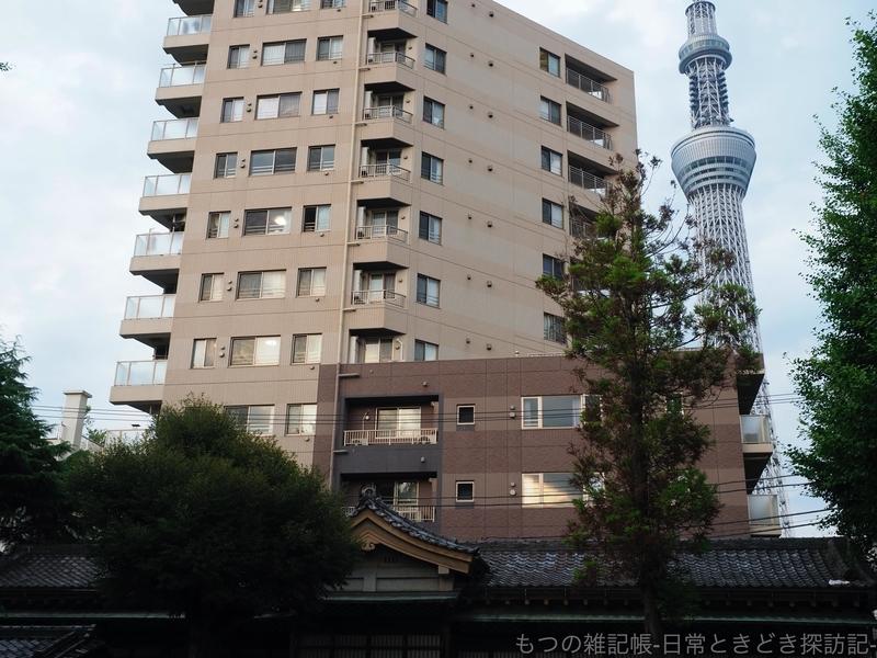 f:id:exceed-yukikaze:20200628213322j:plain