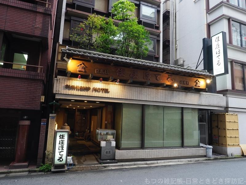 f:id:exceed-yukikaze:20200628214814j:plain