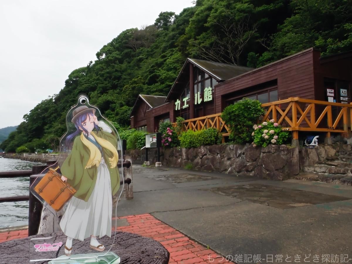 f:id:exceed-yukikaze:20200705162529j:plain
