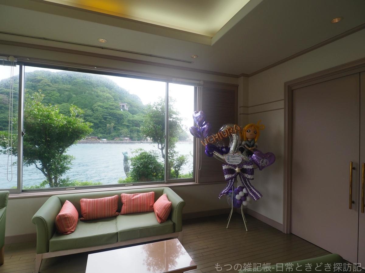 f:id:exceed-yukikaze:20200705164201j:plain