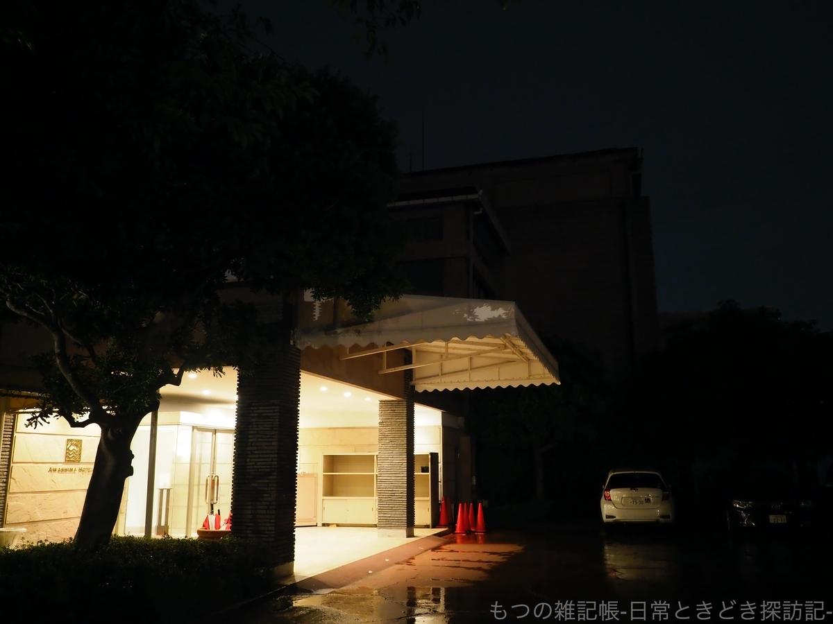 f:id:exceed-yukikaze:20200705164241j:plain