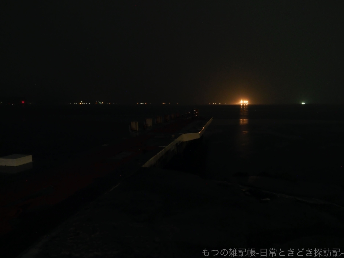 f:id:exceed-yukikaze:20200705164311j:plain