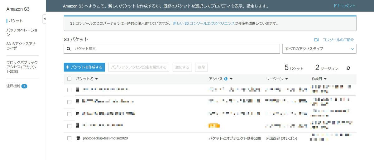 f:id:exceed-yukikaze:20200706211649j:plain