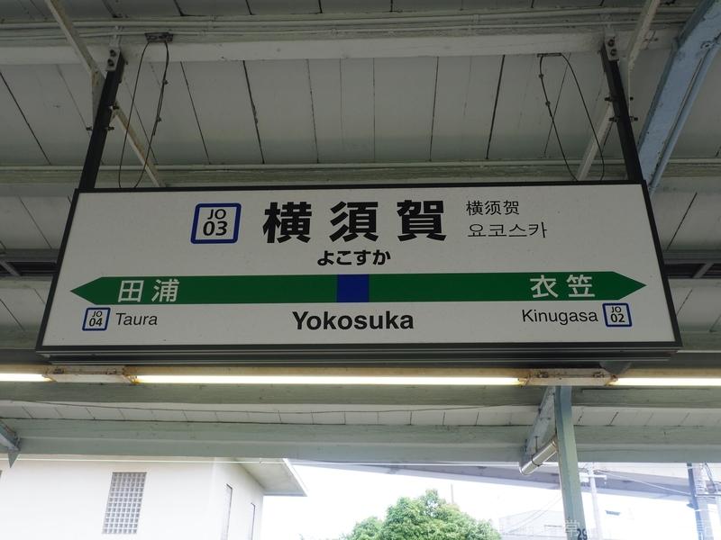 f:id:exceed-yukikaze:20200711222501j:plain
