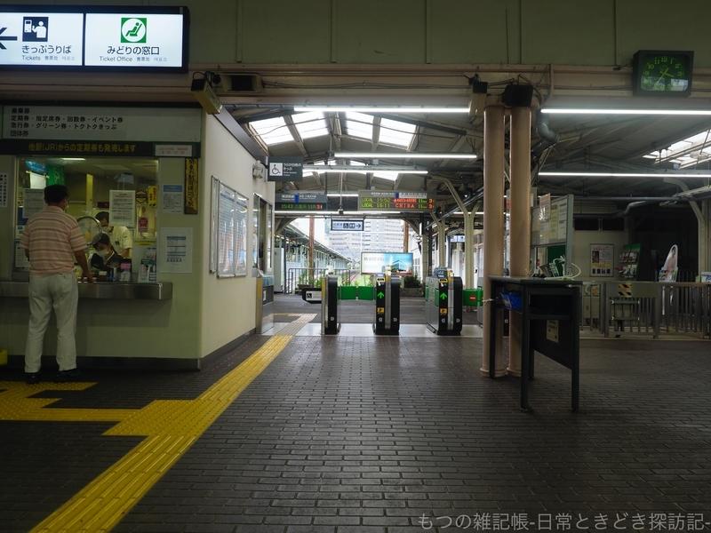 f:id:exceed-yukikaze:20200711222612j:plain