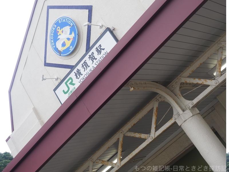f:id:exceed-yukikaze:20200711222713j:plain
