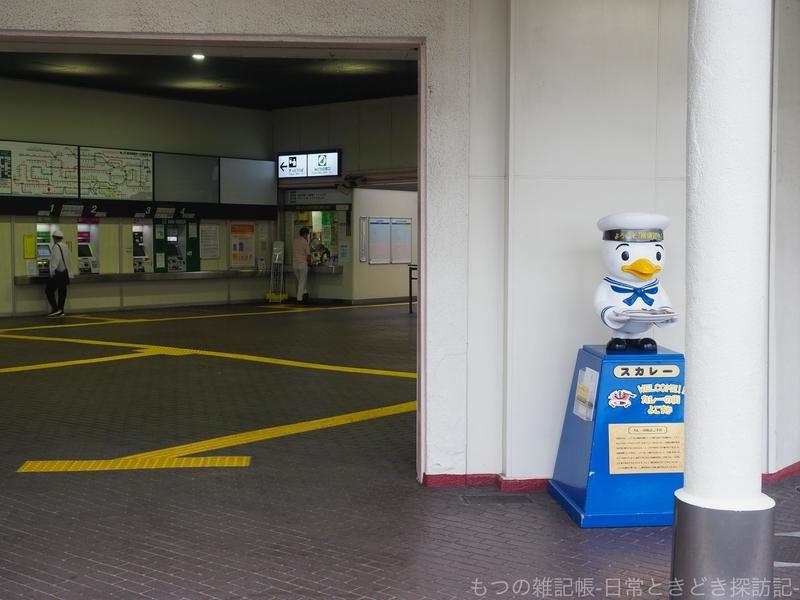 f:id:exceed-yukikaze:20200711222936j:plain