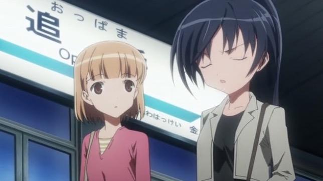 f:id:exceed-yukikaze:20200711223010j:plain
