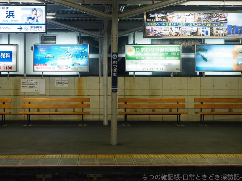 f:id:exceed-yukikaze:20200711223025j:plain