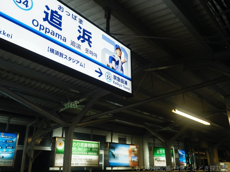 f:id:exceed-yukikaze:20200711223043j:plain