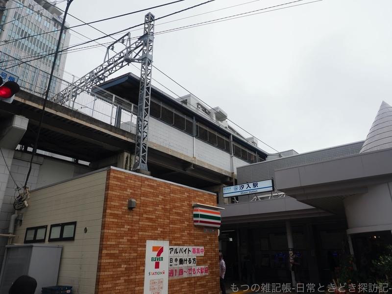 f:id:exceed-yukikaze:20200712100421j:plain