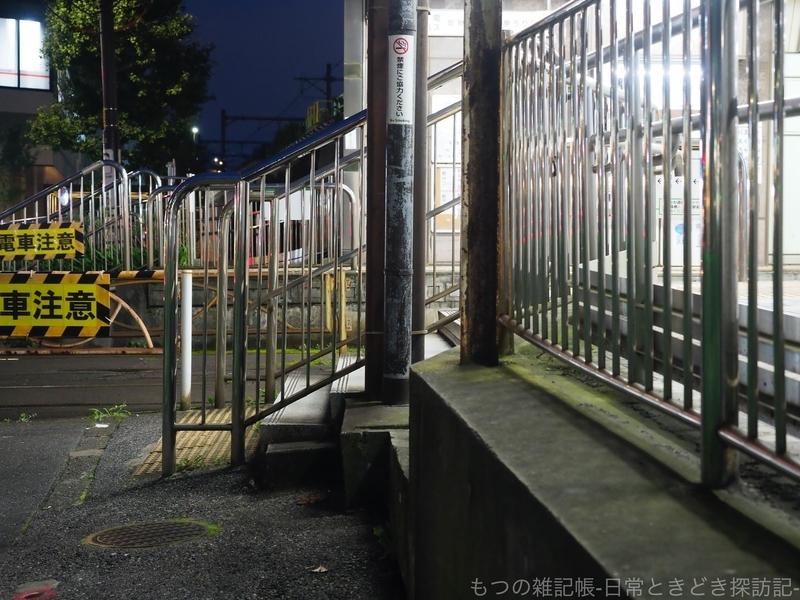 f:id:exceed-yukikaze:20200723212122j:plain