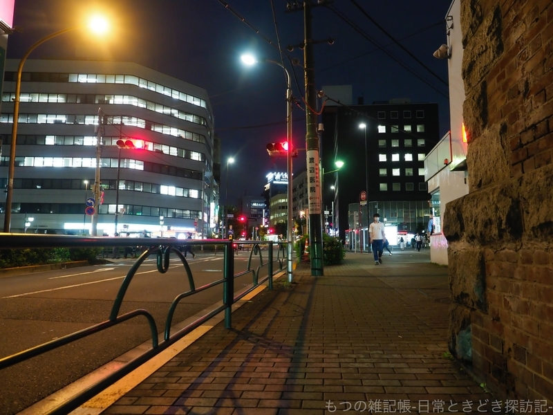 f:id:exceed-yukikaze:20200723212525j:plain