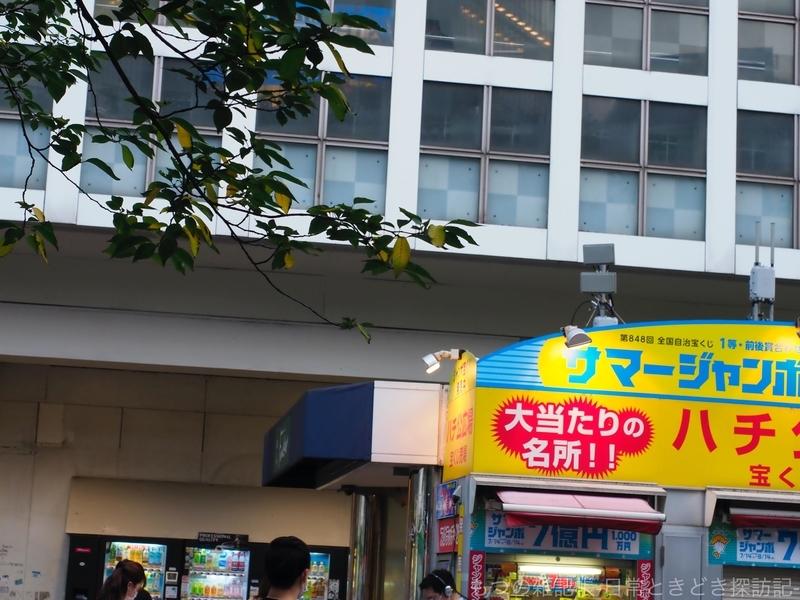 f:id:exceed-yukikaze:20200723213430j:plain