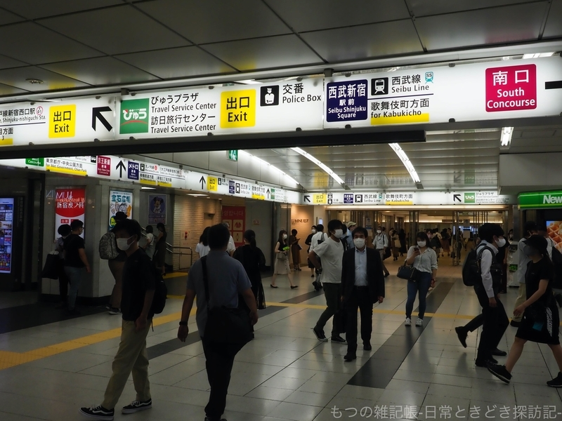 f:id:exceed-yukikaze:20200723213615j:plain