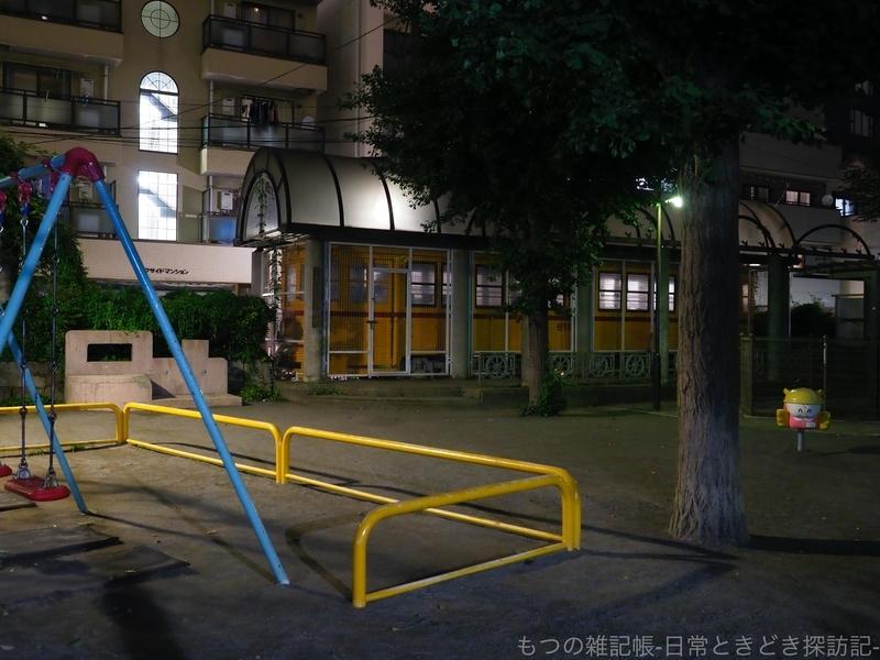 f:id:exceed-yukikaze:20200724054550j:plain