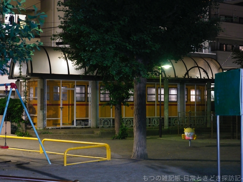 f:id:exceed-yukikaze:20200724054611j:plain