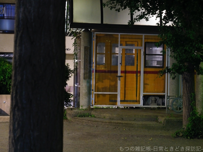 f:id:exceed-yukikaze:20200724054833j:plain