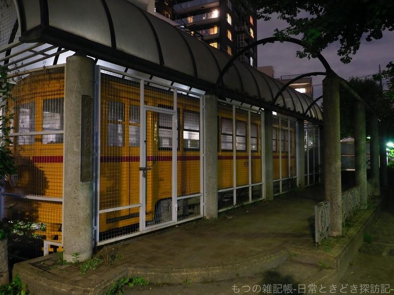 f:id:exceed-yukikaze:20200724054912j:plain