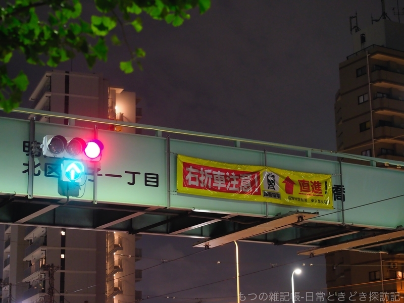 f:id:exceed-yukikaze:20200724055348j:plain