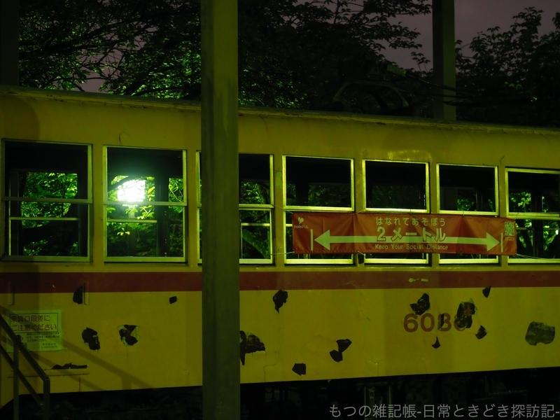f:id:exceed-yukikaze:20200724055531j:plain