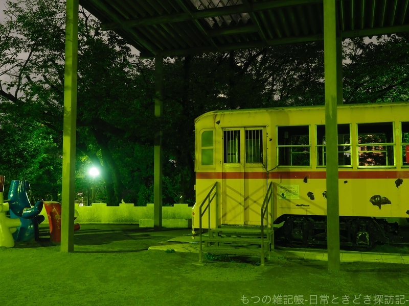 f:id:exceed-yukikaze:20200724055549j:plain