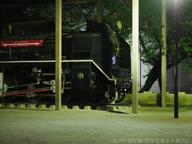 f:id:exceed-yukikaze:20200724055603j:plain