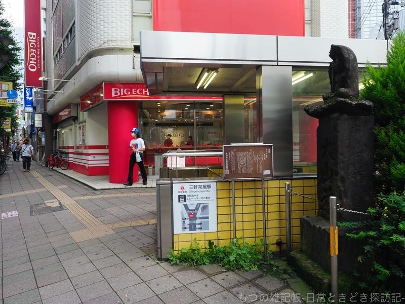 f:id:exceed-yukikaze:20200724202523j:plain