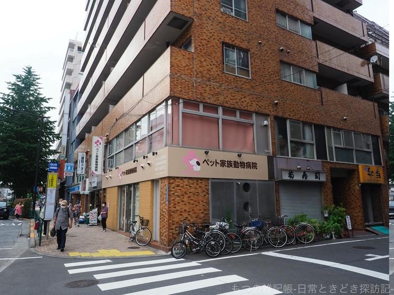 f:id:exceed-yukikaze:20200724202633j:plain